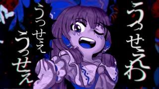 うっせぇわ☆.Cookie #KNNアート