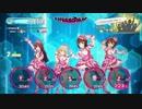 ライブシーン実機プレイ【新作スタマス】アイドルマスタースターリットシーズン