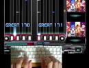 (DPBMS)Synchrogazer-nrg mix-キーボードプレイ