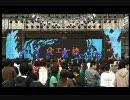 ゾンビーズ in愛工大祭'07 4.お江戸はカーニバル【画質うp版】