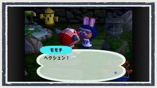 ◆どうぶつの森e+ 実況プレイ◆part235