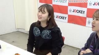 野々宮ミカ、椎名香奈江のドキュメンドル #50