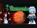 絶壁ツインテメイドがジャーニーモードで楽しようとしているので爆乳メカクレメイド長に監視されているTerraria実況 2