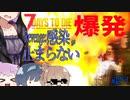 【7daystodie】Revenge:感染が止まらない#4【焼き肉で感情爆発】(α19.3 MOD)