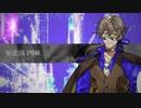 【MV】栗花落四麻(CV:置鮎龍太郎)/「翅のカルテット」- Clock over ORQUESTA -