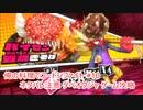 【#タベオウジャ ゲーム攻略】俺の料理でフードンファイト!神ウマ料理バトル タベオウジャ 10 #NintendoSwitch