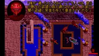 ウルティマ 7 part.2 サーペントアイル 日本語プレイ動画その24