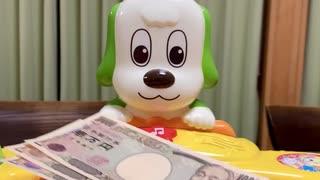 資本主義の犬