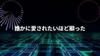 【後藤又兵衛】シャーデンフロイデ【BASARALOID】