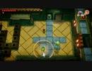 【初見】ゼルダの伝説~夢を見る島~」実況プレイ#012【カギの穴ぐら】