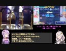 【DDR】ENDYMIONを頑張る part 19 (足16~18を踏むだけ)【VOICEROID実況】