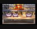PS版 ドラゴンクエストⅣ 導かれし者たち 10