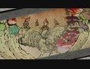 【魚交】因幡の白狼 その39