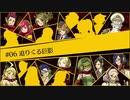 【PSNow】絶対迎撃ウォーズ実況 part.13【PS4】