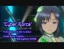 [MAD]Cyber Force-From beatmania  IIDX 14 GOLD-(真Dancing!ver) 【ニコマスP14周年記念】