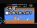 【レトロゲーシリーズ #2 】kungfu<スパルタンX>part1
