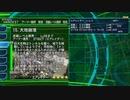 【EDF4.1】OnHardestM15 レイダーヘリソロ