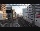 【20201101】京王線に乗ったダイジェスト