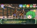 剣の国の魔法戦士チルノ11-11【ソード・ワールドRPG完全版】