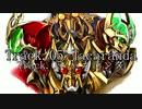 仮面ライダー剣のラジオ Track.05ハカランダ