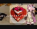【琴葉茜実況】 茜ちゃんの女子力アップ修行2 Season.3 はちだいめ 【Cooking Simulator】