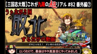 2ch 三国志 大戦 m 超本格戦略型カードRPG「三国志大戦M」、Ver1.6アップデート実施|Hero Entertainment