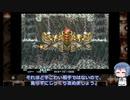 【Steam】R-TYPEⅡ 1周目を探索レーザー縛りでプレイ【R-Type Dimensions EX】