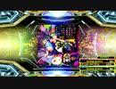 【DDR A20 PLUS】Go↓Go↑Girls&Boys! ESP
