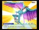 【半熟英雄4】完熟神:四次元ボイルド戦(勝利)