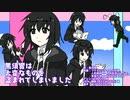 【UTAUカバー】黒須響は大変なものを盗まれてしまいました【黒須響】