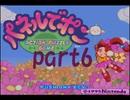 パネルでポンパズルモードpart6前編【プレイ動画】