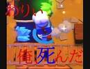 【実況】二作目にして詰む男『オーバークック2』#02