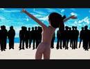 【Ray-mmd】ヌーディストビーチで敷波が腰振りダンス2012