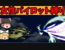 【スパロボαゆっくり実況スーパー編10】安定してきた戦闘(笑)