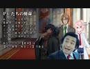 【シノビガミ】日本語読めないMと喫茶ネコスで「異世界にて、斯く戦えり」02