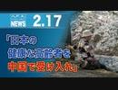 「日本の健康な高齢者を中国で受け入れ」