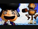 【ゆっくり実況】宇宙海賊から地球を守れ『がんばれゴエモン~宇宙海賊アコギング~』 Part4