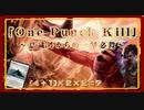 【MTGアリーナ】一発20ダメージ!?実はヤバい新予顕カードのケイヤの猛攻で意識外からのジョルトカウンター「One Punch Kill」【MTG Arena/Magic The Gathering】