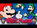 [Hobo Bros]ホテルマリオを実況プレイ