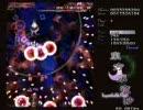 弾幕ゲー初心者が東方永夜抄(体験版)STAGE3