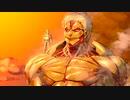 ライナー・ブラウンと鎧の巨人(イラストメイキング)