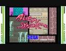 【SEGA】エイリアンシンドローム (1987 アーケードゲーム) 1週ALL【アストロシティミニ】