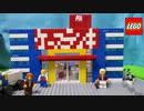 """レゴ 新製品が安い「ケーズデンキ」を作ってみました!I tried to make """"K's Denki"""" which is a cheap new LEGO product!"""