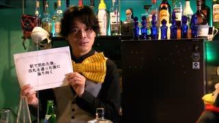 [番組閉店後トーク その1]【ゲスト:米内佑希】第22回 狩野翔の声優もMAGICBARにいる