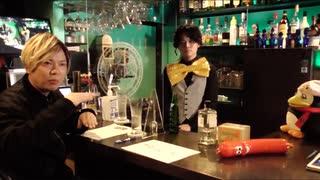 [番組閉店後トーク その2]【ゲスト:米内佑希】第22回 狩野翔の声優もMAGICBARにいる