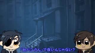 【刀剣乱舞偽実況】ポ〇テ本丸のリトルナ