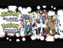 【Pokemon】BW_GymLeader_Remix