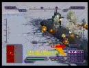 ガングリフォン2 mission4 「中国の原潜にゃ、乗りたくねェェェェェ!」