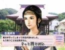日本誕生流星群(神話から歴史へ)