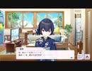 【シャニマス】 2021バレンタインコミュまとめ 1